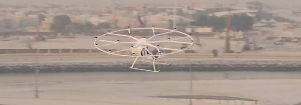 The Autonomous Air Taxi (AAT) Over Dubai
